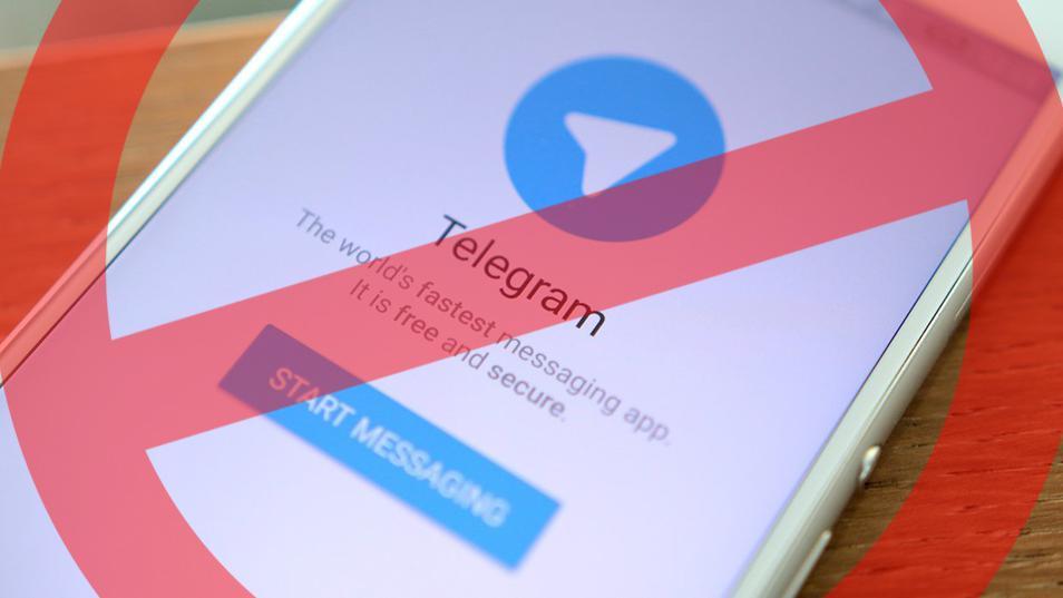 Irã é a última nação a proibir uso do Telegram